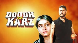 Download Doodh Ka Karz Film (1990) दूध का क़र्ज़ Full HD Superhit Movie | Jackie Shroff Video