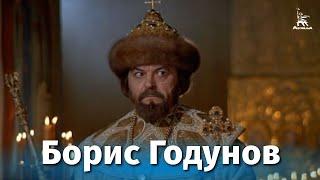 Download Борис Годунов / Boris Godunov Video