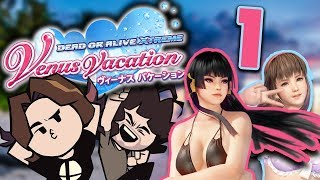 Download Dead or Alive Venus Vacation: Meeting the Ladies - PART 1 - Game Grumps Video