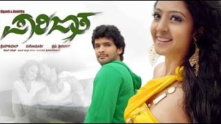 Download Parijatha – ಪಾರಿಜಾತ | Kannada Romantic Movies Full 2016 | Diganth | Aindritha Ray | Kannada HD Movie Video