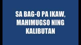 Download ADLAW MO NGA NATAWHAN Video