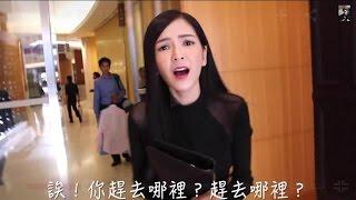 Download 《最烂学生?3》钟晓玉篇 Video