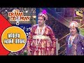 Download Modern Akbar Birbal | The Drama Company Video