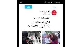 Download تخيلوا عالماً يخلو من حرية الصحافة Video