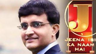 Download Sourav Ganguly Indian Cricket Captain | Jeena Isi Ka Naam Hai | Hindi TV Biopic Show | Zee TV Video