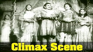 Download Manohara Movie : Climax Scene Video