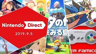 Download 【ニンテンドーダイレクト】Nintendo Direct: 2019.9.5を見た反応【実況】【Reaction】 Video