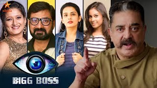 Download Big Boss 3 Approached Contestants I Kamal Haasan, Oviya I Hot Cinema News Video