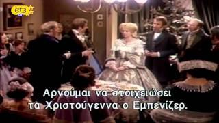 Download Σκρούτζ (Scrooge, Albert Finney, 1970 / A Christmas Carol by Dickens) Video