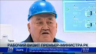 Download Б.Сагинтаев обсудил с предпринимателями Жамбылской области актуальные вопросы развития МСБ Video
