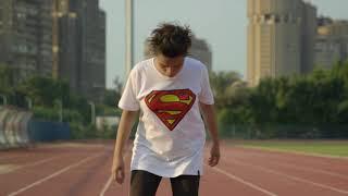 Download Amal Trailer Video