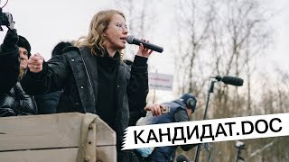 Download Кандидат.doc: Собчак и свалка в Волоколамске [10/03/2018] Video