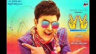 Download Una película INDU comedia completa con subtítulos. Video