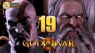 Download God of War 3 Final Boss Zeus vs Kratos Walkthrough Parte 19 Español Gameplay HD 1080p Video
