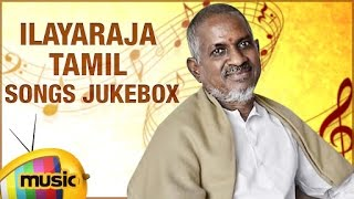 Download Ilayaraja Tamil Hits | Ilaiyaraaja Songs Collection | Video Songs Jukebox | Mango Music Tamil Video