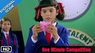 Download One Minute Competition - Emotional Scene - Kuch Kuch Hota Hai - Shahrukh Khan, Sana Saeed Video
