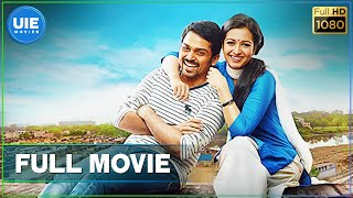 Download Madras Tamil full movie Video