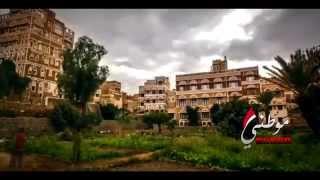 Download مراد السويطي - موطني اليمن | Mawtin Yemen Video