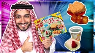 Download ARAB DOES DIY JAPANESE CANDY Video
