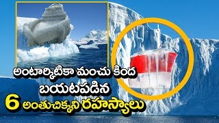 Download Top 6 Mysterious Things Found Frozen in Ice Antarctica Video