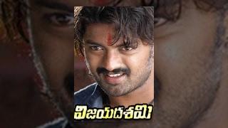 Download Vijayadasami Full Length Telugu Movie    Kalyan Ram,Vedika,Saikumar Video