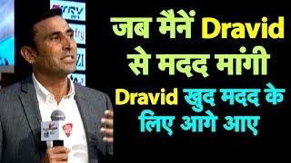 Download #SalaamCricket18: Younis Khan Recalls How Rahul Dravid's Tips Shaped His Batting I Ind v Pak Video