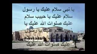 Download أنت نور الله فجرا...... جئت بعد العسر يسرا ربنا Video