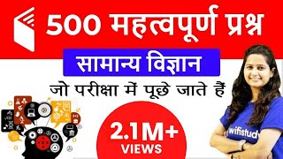 Download 1:00 PM - General Science by Shipra Ma'am | 500 Important Questions (Part-2) Video