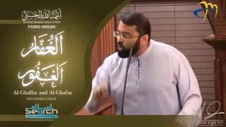 Download al Ghaffar and al Ghafur ┇ Asma ul Husna ┇ 99 beautiful Names of Allah ┇ Yasir Qadhi ┇ IslamSearch Video