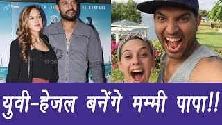 Download Hazel Keech is PREGNANT staying in London with Sister ?| FilmiBeat Video