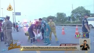 Download สงกรานต์เดือด! วัยรุ่นหัวร้อนไล่ยิงกันกลางถนนดับ 1 เจ็บ 2 - วัยรุ่นยิงกันที่ชัยนาท เจ็บ 4 Video