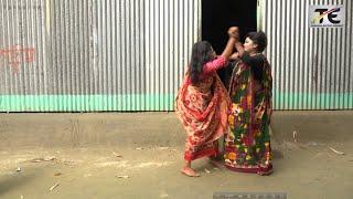 Download লুচ্চা বউ এর কাণ্ড | তার ছিড়া ভাদাইমা | Luccha Bow Er Kando | Tar Chira Vadaima Video