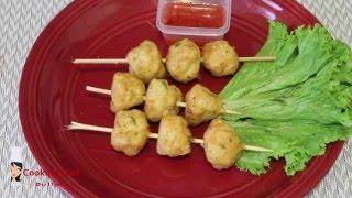 Download CP Chicken Balls ||CP style chicken ball recipe||bangladeshi CP chicken ball Video