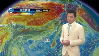 Download 早晨天氣節目(05月23日上午7時) - 科學主任楊漢賢 Video