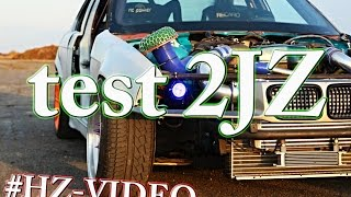 Download TEST 2JZ na Bene | Donuts garage | HZ-VIDEO Video