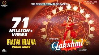 Download Lakshmi   Iraiva Iraiva   Tamil Video Song   Prabhu Deva, Ditya Bhande, Aishwarya   Vijay   Sam CS Video