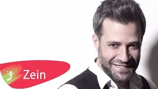Download Zein El Omr - Taleb Orbik [Audio] (2015) / زين العمر - طالب قربك Video