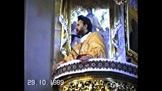 Download Повернення церкви Преображення у Львові до УГКЦ 1989 р. Video