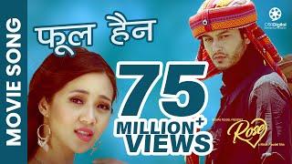 Download PHOOL HOINA - ″ROSE″ Movie Song || Pradeep Khadka, Miruna Magar || Pratap Das, Prabhisha Video