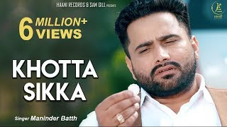 Download KHOTTA SIKKA ● MANINDER BATTH ● Official HD Video ● Latest Punjabi Song 2018 ● HAAਣੀ Records Video