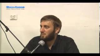 Download Абу Умар,-Вопрос о жене которая не покрывается Video