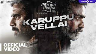 Download Vikram Vedha Songs | Karuppu Vellai Video Song | R. Madhavan, Vijay Sethupathi, Kathir | Sam C S Video