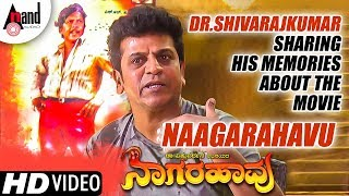 Ambaresh Sharing his Memories About the Movie Naagarahavu