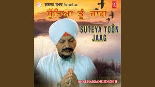 Download Sutia Ton Jaag Kahnu Lamiaan Video