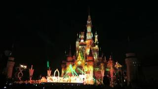 Download Mickey's Most Merriest Celebration - WDW - MVMCP - Christmas Party Video