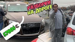 Download Audi Q7 за 5700$ на Аукционе США! Крошат Батон На Сисуна! Video