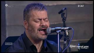 Download Μανώλης Κονταρός -κρητικά τραγούδια-Στην υγειά μας 25-1-20 Video