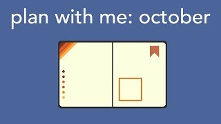 Download plan with me: october 2017 Video