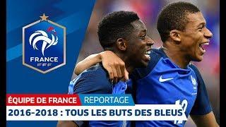 Download Equipe de France : Tous les buts des Bleus depuis l'Euro 2016 I FFF 2018 Video