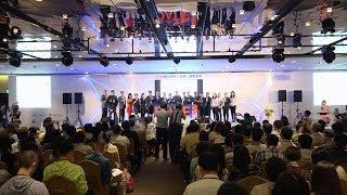 Download DATE SUMMIT 9國24位科技數位領袖雲集 暢談最新趨勢 Video